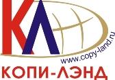Copy land